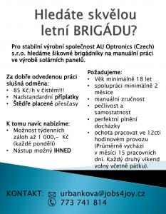 AU_brigada